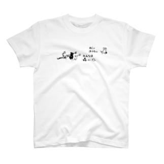 ねこはおうちにみんなは森に絵柄横長タイプ T-shirts
