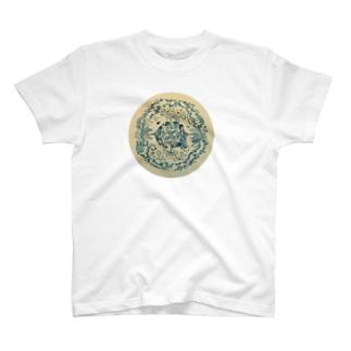 Never land. T-shirts