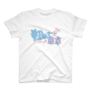 翔んで東京A T-shirts