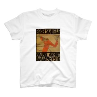 Art Baseのエゴン・シーレ / 1914 /Self Portrait as St. Sebastian (poster) / Egon Schiele T-shirts