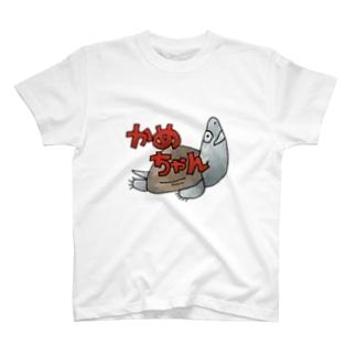 かめちゃん T-shirts