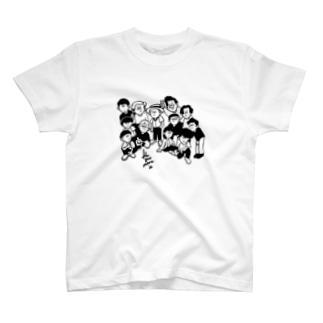atui T-shirts