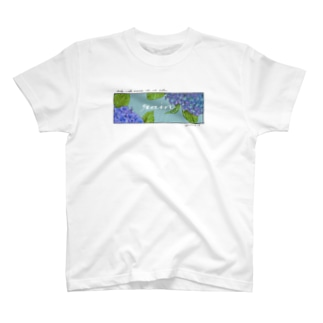 rain.  T-shirts