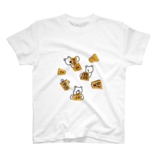 くまと将棋駒 T-shirts