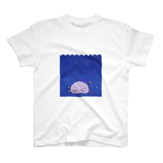 おやすみニュウドウカジカ T-shirts
