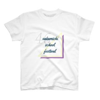 坂道Tシャツ T-shirts