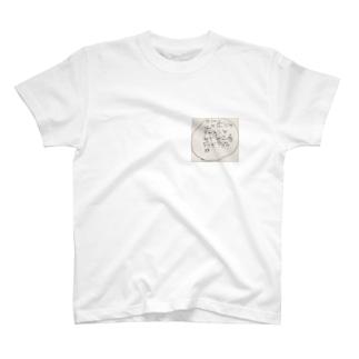 さんすう1ねんせい白 T-shirts