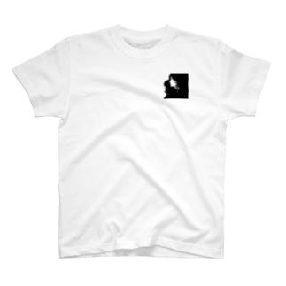 Silence sever T-shirts