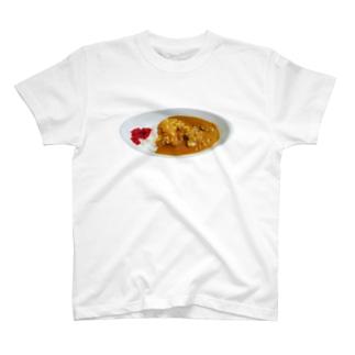 昔ながらのカレー T-shirts