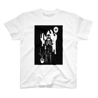飼っていた生命 T-shirts