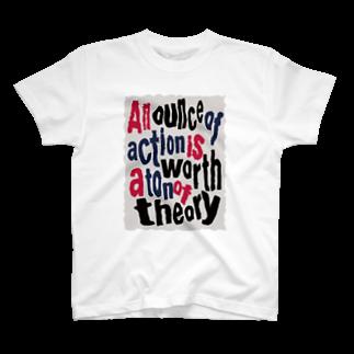 キッズモード某の1オンスの行動は、1トンの理論に値す T-shirts
