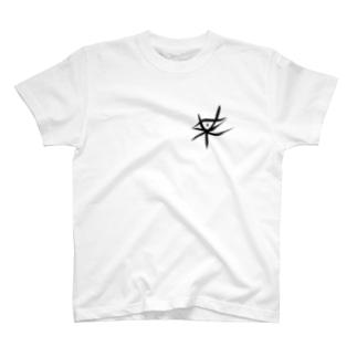 某の眼【映画「みぽりん」】 T-shirts