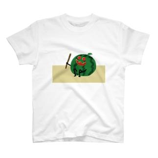 すいか割りしようぜ T-shirts