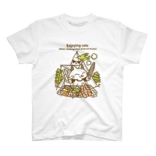 バーベキューをする猫 T-shirts