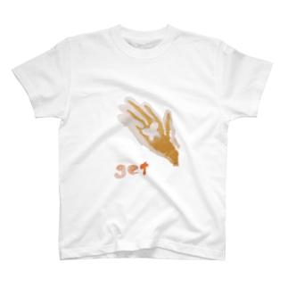 get T-shirts