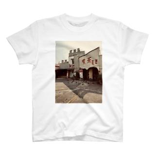 カフェと鳩 T-shirts