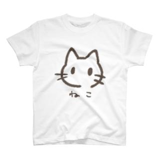 いちねこモジ T-shirts