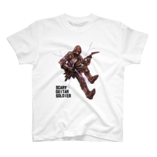 SCARY GUITAR SOLDIER T-shirts