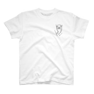 覗き込むコアラ T-shirts