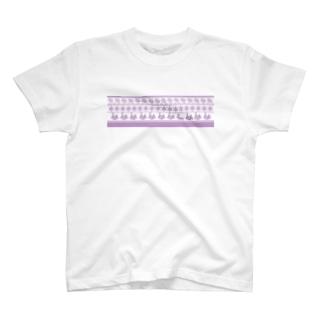 Noyo-na Nordic T-shirts