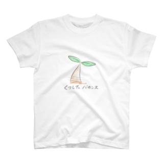 くつしたバカンス T-shirts