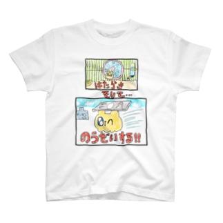 のうぜい T-shirts