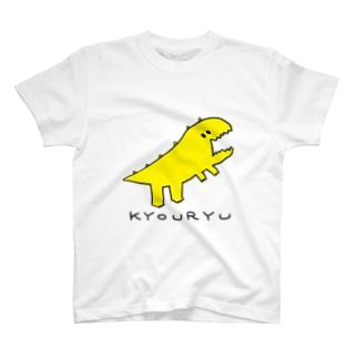 KYOURYU T-shirts