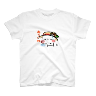 「あついね。」 T-shirts