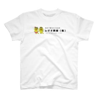 トゲオ興産(株)社員用Tシャツ T-shirts