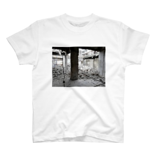 廃屋敷 T-shirts