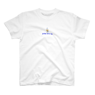 つめたい T-Shirt