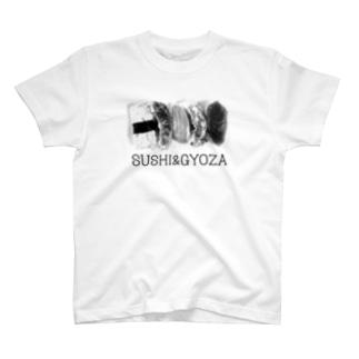 すしぎょうざ T-shirts