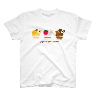 もるもるけーき T-shirts