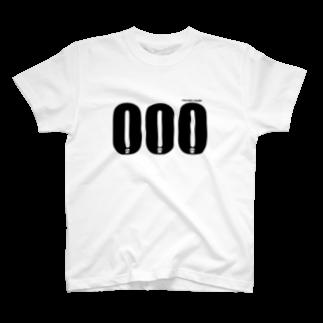 murakostableのmurako T-shirts