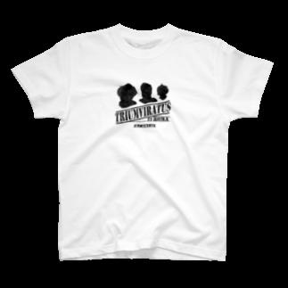 Papimoki's Shopのローマ三頭政治Tシャツ T-shirts