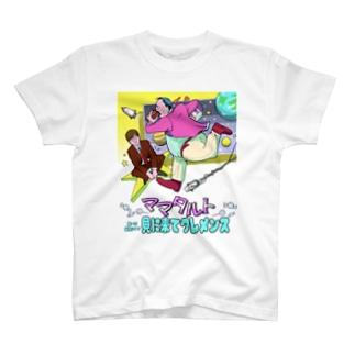 ママタルト   応援グッズ T-shirts