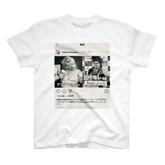 SADAHARU HIGA HAUTE COUTURE・アムロにはなれなかったけどトシミ〜にはなれた女装5。  T-shirts