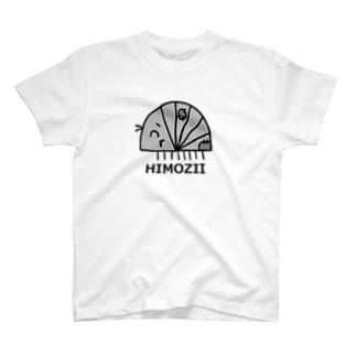 びんぼむし T-shirts