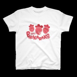 博多明太!ぴりからこちゃん公式グッズストアのあまおう T-shirts