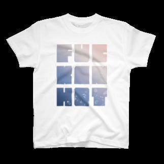 豆蔵のHOT.bl T-shirts