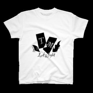 hoshimaruの勝負しよう T-shirts