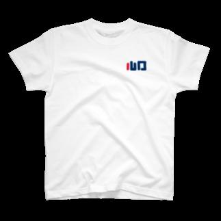 じょうのたまご T-shirts