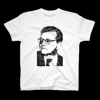 Japan-Russia NewsのШостакович HQ T-shirts