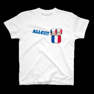 Xiaolin Clubのアフロちゃんとアフロくん T-shirts
