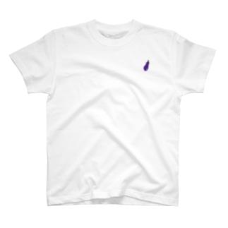ナスはお好き? T-shirts