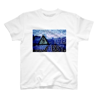 Aim for the highest. T-shirts