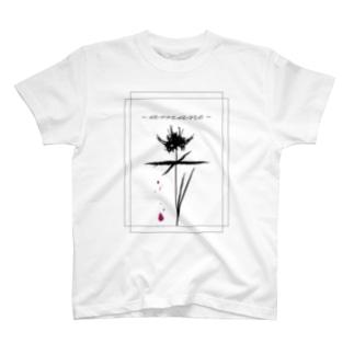雨音-amane- white 【T-shirt】 T-shirts