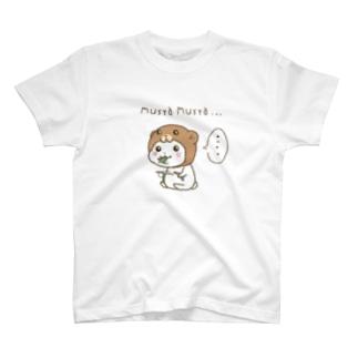 クマinくま(むしゃむしゃ) T-shirts