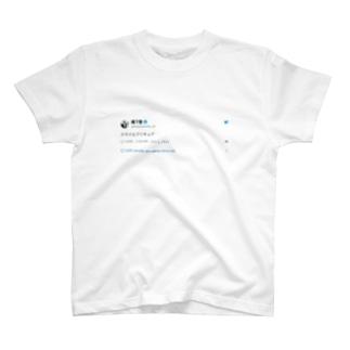 スマイルプリキュア T-shirts