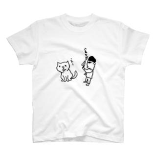 猫と強盗 T-shirts